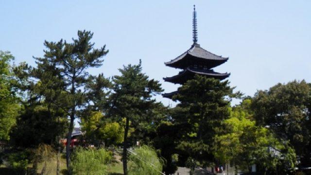 足利義昭が幽閉されていた興福寺
