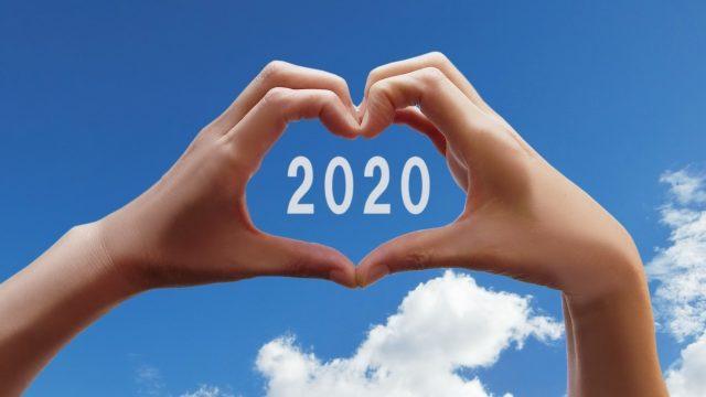 2020年のイメージ画像