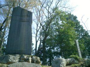 小谷城址の石碑