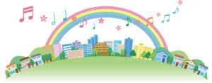 小暑の頃の虹のイラスト