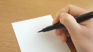 初穂料に使う白い封筒