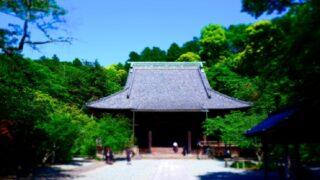 比企氏一族の墓がある鎌倉妙本寺