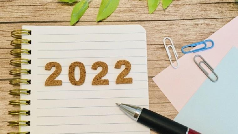 2022年のイメージ写真